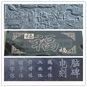 Granite Marble Tombstone Cutting Carving Samples Industry