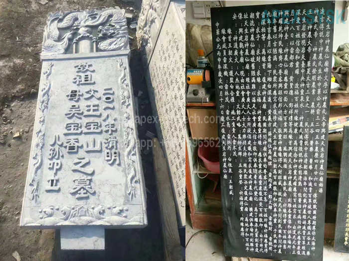stone engraving near me TombStone Lettering Processing Projects